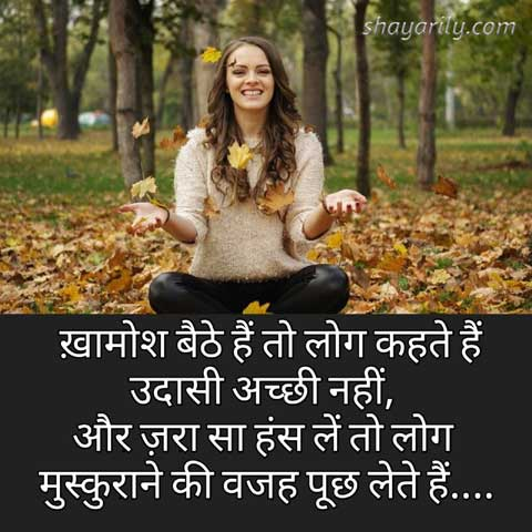 Sad Shayari on Khamoshi