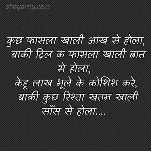 bhojpuri love shayari image