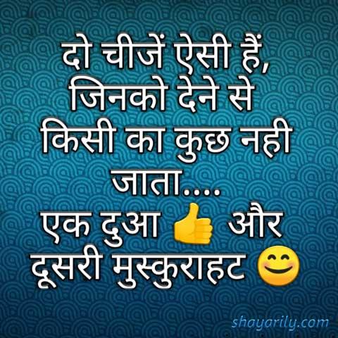 satya vachan photo in hindi