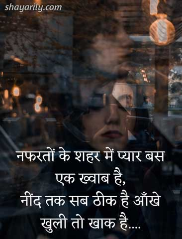 Pyar Bas Ek Khwab Hai
