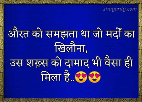 Damaad Shayari On Women